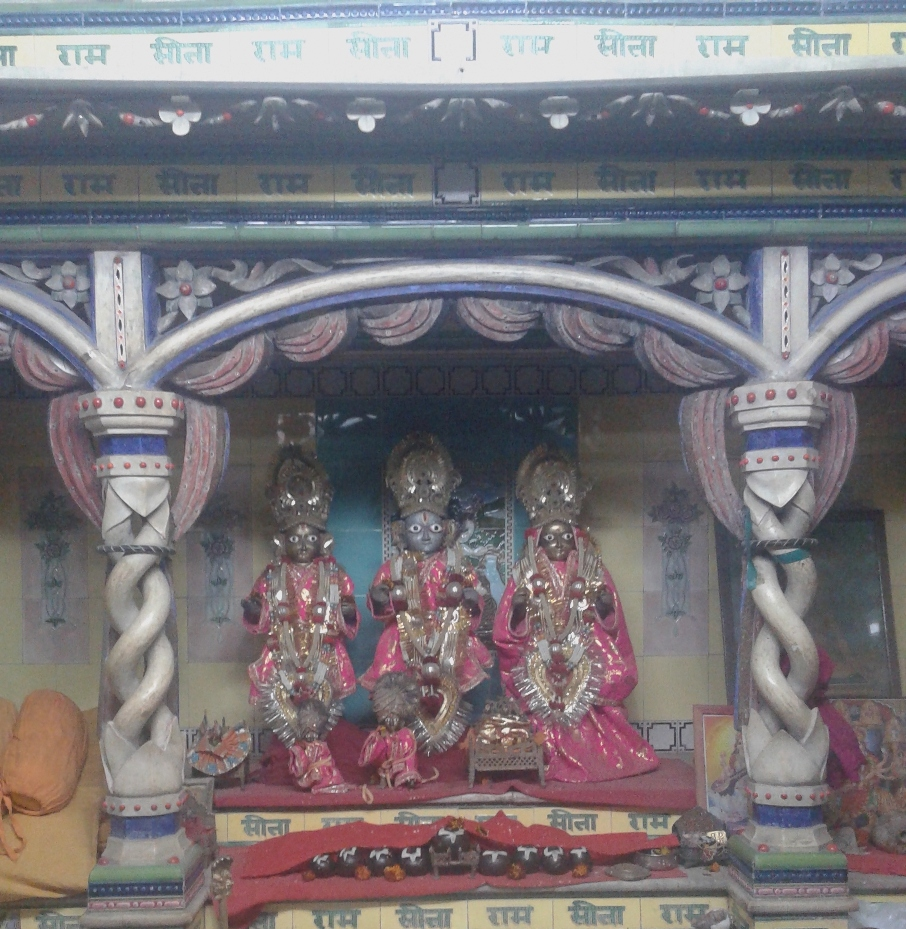 Bhagawan Ram