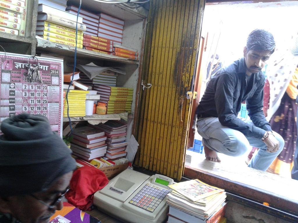 hindu-scriptures-modern-prints-mahavir-mandir-patna-india