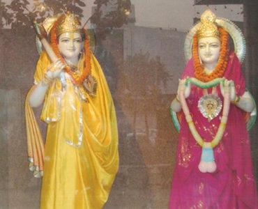 मर्यादापुरुषोत्तम राम की ऐतिहासिकता – भाग-2