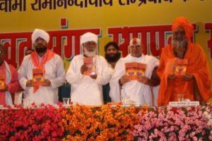 Inauguration of the book Vaishnav Matabja Bhaskar