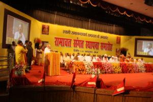 Ramavat Sangat_Inauguration